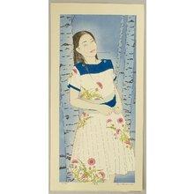 Okamoto Ryusei: First Love No. 31 - Artelino