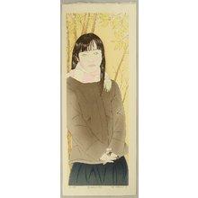 Okamoto Ryusei: Winter - First Love No.9 - Artelino