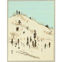 Ishii Hakutei: Snowy Mountain - Artelino