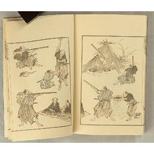 Katsushika Hokusai: Hokusai Manga vol.6 - Artelino