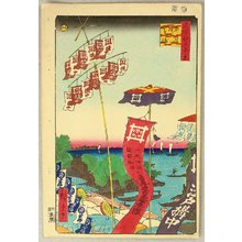 歌川広重: Meisho Edo Hyakkei - Shibaura - Artelino