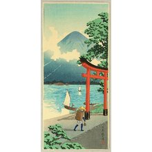 Takahashi Hiroaki: Utagahama - Artelino