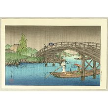 Koho: Bridge in the Rain - Artelino