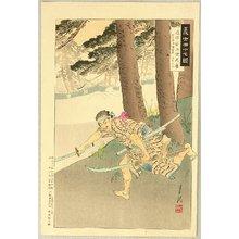 Ogata Gekko: Horibe- 47 Ronin - Artelino