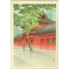 Kawase Hasui: After Rain at Sanno Shrine - Artelino