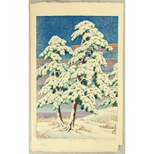 川瀬巴水: Pine Trees After Snow - Artelino