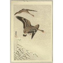 Ohara Koson: Geese in Snow Falling Sky - Artelino