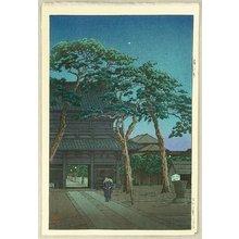 Kawase Hasui: SengakuTemple - Artelino