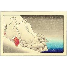 Utagawa Kuniyoshi: Travelling in the Heavy Snow - Koso Goichidai Ryaku Zu - Artelino