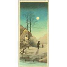 Takahashi Hiroaki: Old Inn - Artelino