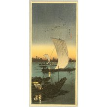 Takahashi Hiroaki: Sekiyado - Artelino