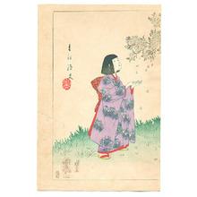 Miyagawa Shuntei: Tosei Furyu Tsu - Artelino