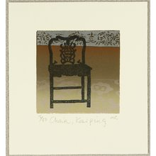 Chesterman Merlyn: Chair, Kaiping - Artelino