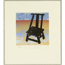 Chesterman Merlyn: Ruy's Chair - Artelino