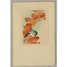 Ito Sozan: Blue Bird and Autumn Leaves - Artelino
