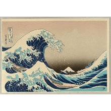 葛飾北斎: Thirty-six Views of Mt.Fuji - The Great Wave - Artelino