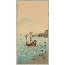 無款: Sail Boats and Mt. Fuji - Artelino