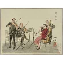 Wada Sanzo: Occupations in Showa Era - Western Style Musicians - Artelino