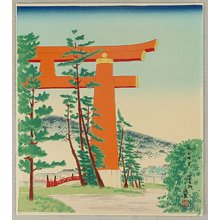 Tokuriki Tomikichiro: Red Torii of Heian Jingu Shrine - 15 Views of Kyoto - Artelino