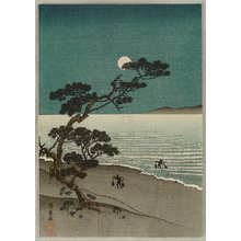 Arai Yoshimune to Attributed: Suma Beach at Night - Artelino