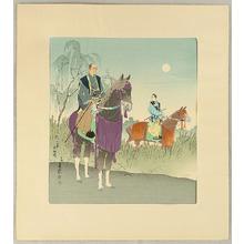 Hasegawa Sadanobu III: Twelve Kabuki Plays - Artelino