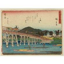 Utagawa Hiroshige: Okazaki - Kyoka Tokaido - Artelino