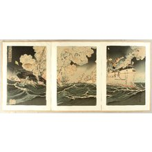 Utagawa Kokunimasa: Sea Battle - Sino-Japanese War - Artelino