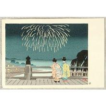 Okumura Koichi: Fireworks - Artelino
