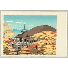 Okumura Koichi: Kiyomizu Temple - Artelino
