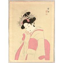 Kikuchi Keigetsu: Beauty in Kimono - Artelino
