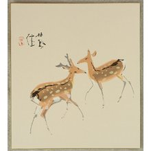 Takeuchi Seiho: Deer - Artelino