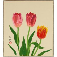 Yamamoto Koun: Tulip - Artelino