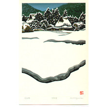 Nishijima Katsuyuki: Snowy Country Side - Artelino
