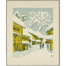 Maekawa Senpan: Landscape - Artelino