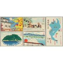 萩原秀雄: Eight Scenes of Lake Biwa - Artelino