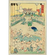 河鍋暁斎: The Scenic Places of Tokaido - Children's Sumo - Artelino