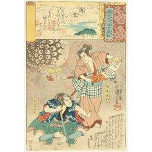 Utagawa Kuniyoshi: Monster Spyder - Artelino