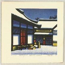 Karhu Clifton: Horyuji House, Nara - Artelino