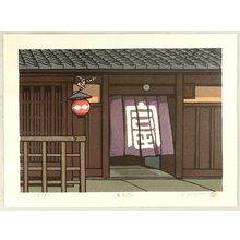 Nishijima Katsuyuki: Fusadai - Artelino