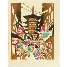 Inagaki Toshijiro: Pagoda at Yasaka in Kyoto - Artelino