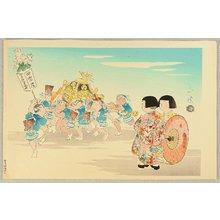 Hasegawa Sadanobu III: Festival - Artelino