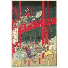 Tsukioka Yoshitoshi: Battle at Monjuro Gate - Artelino