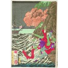 Tsukioka Yoshitoshi: Battle of Port Koka - Artelino