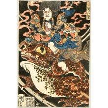 Utagawa Kuniyoshi: Fire Toad - Artelino