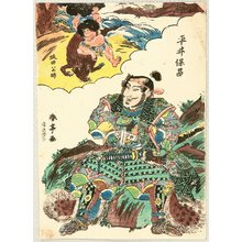 勝川春亭: Samurai Hero and Wild Boy - Artelino
