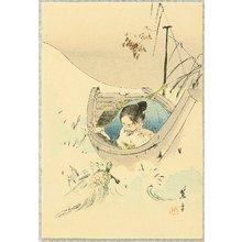 Mishima Shoso: Fisherman and Sea Turtle - Artelino