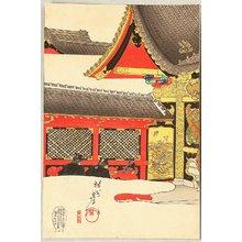 豊原周延: Chiyoda no On-omote - Zojo Temple - Artelino