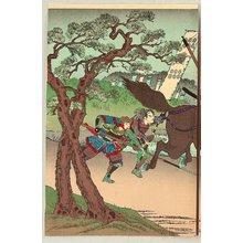 Watanabe Nobukazu: Shogun on Horse - Ieyasu - Artelino