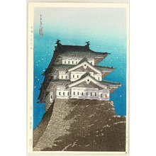 無款: Hirosaki Castle under the Moon - Artelino