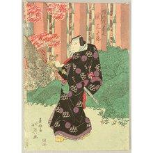 Shumbaisai Hokuei: Seki Sanjuro - Kabuki - Artelino